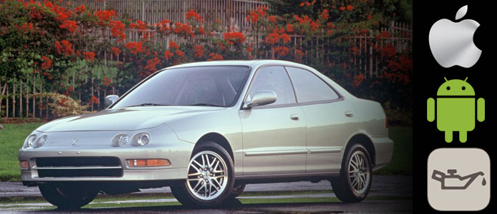 Reset Acura Integra Service Due Light