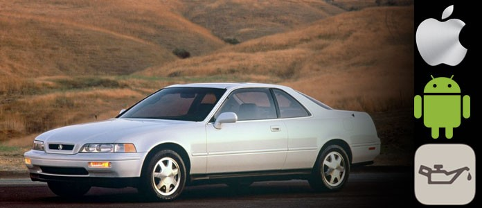 how to reset acura legend service due light in seconds rh carhowto com 1991 Acura Legend 1993 Acura Legend Coupe