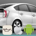 How to reset maintenance reminder oil life remaining on Toyota Prius